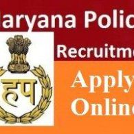 Get all Latest Government Jobs Updates and Upcoming Govt jobs details online from this Website also can check university & Board Exam result, Answer Key, Cut Off Marks