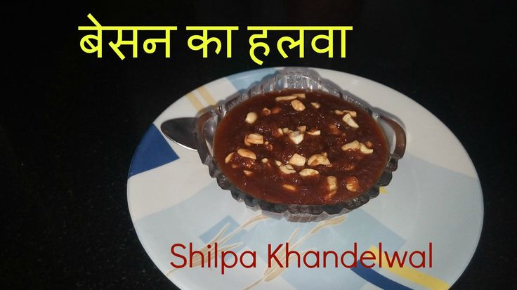 Best Halwa Recipe: Besan ka Halwa in Hindi