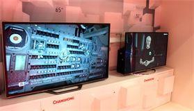 "Changhong: je libo Laser TV nebo 105"" 5K UHD televizor?"