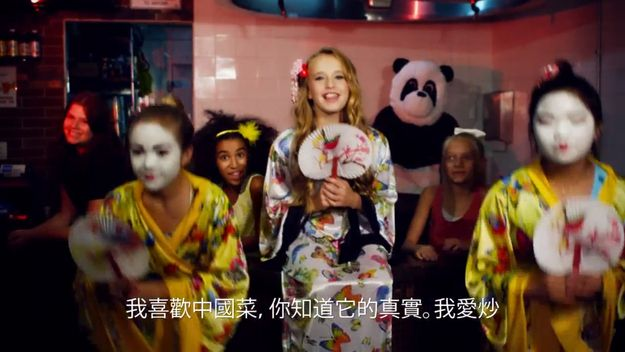 The same guy who produced Rebecca Black's song Friday wrote this song...Chinese Food Lol, sooo funny!