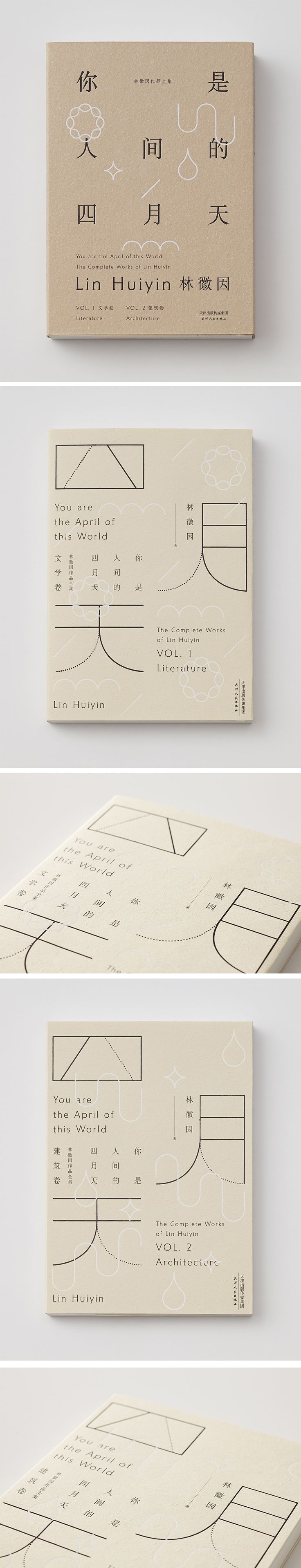 Beautiful book design.
