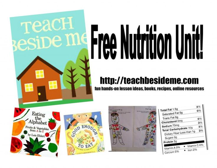 Free nutrition unit from Teach Beside Me (most resources for elementary kids, but a few picture book resources for PK) **Use at Head Start