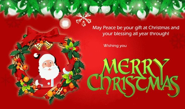 Merry Christmas And Happy New Year Cute Messages - Merry Christmas And Happy New Year Wishes Quotes Greetings Messages Images 2018