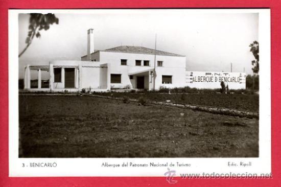 Albergue de Carretera del Patronato Nacional de Turismo (1929). Arquitectos: Carlos Arniches Moltó y Martín Dominguez.