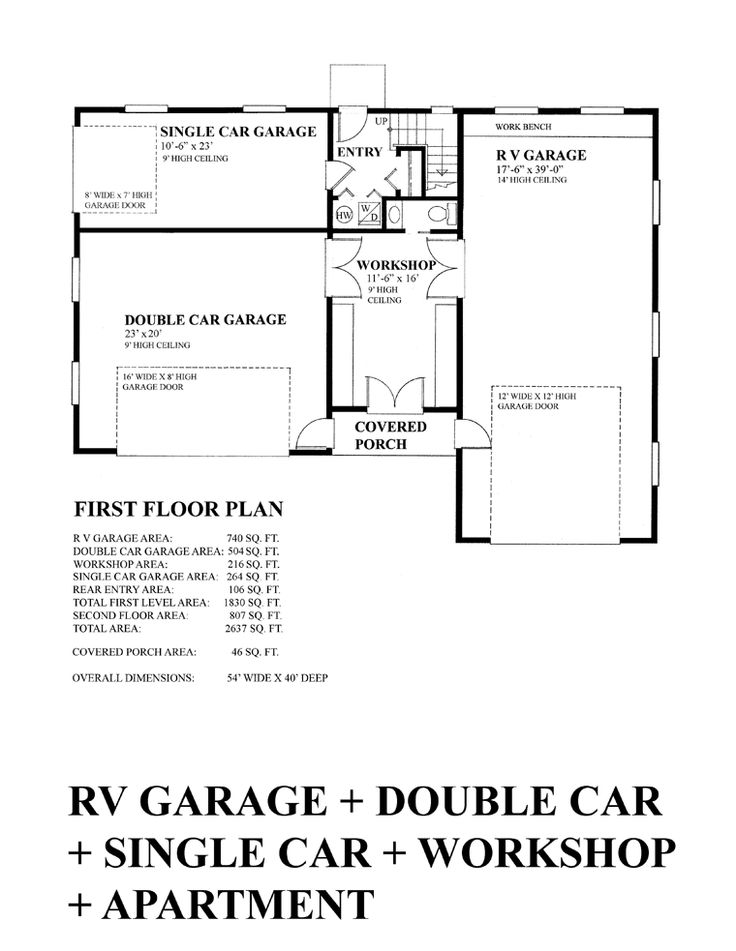 First Floor Plan Of Garage Plan 76029