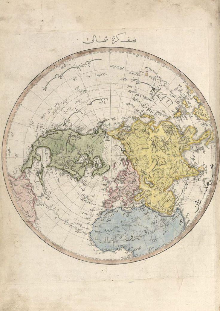 This rare Ottoman atlas contains beautiful maps