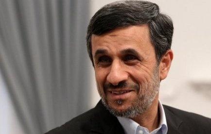 L'Iran a terminé l'équipement de son site nucléaire de Fordo (AIEA)