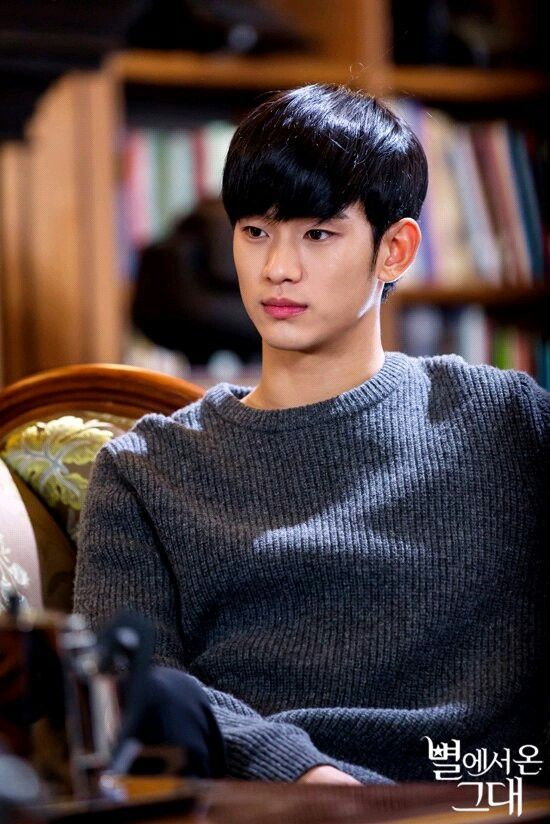 Kim Soo-hyun my love from another star!