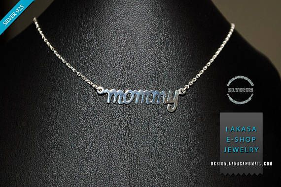 Mommy Necklace Sterling Silver Gold Plated Chain Lakasa e-shop #mommy #motherday #mother #mama #necklace #jewelry #name #personalised #chain #joyas #mujer #woman #moda #silver #jewellery #γυναικα #κοριτσι #δωρο #κολιε #αλυσιδα #μητερα #μαμα #γιορτημητερας