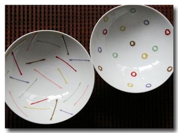 白山陶器: 平茶碗