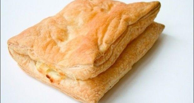 Baniçka | Rumeli Lezzetleri | Balkan mutfağı, Rumeli mutfağı, Boşnak Mutfağı, Arnavut Mutfağı