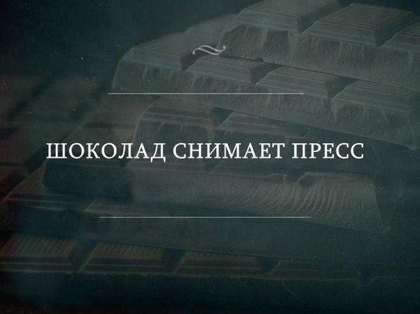 ☝️ кушайте лучше домашние тортики и десерты)))