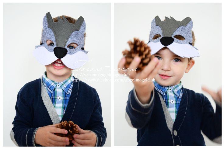 Маска з фетру ВОВК / Felt mask WOLF