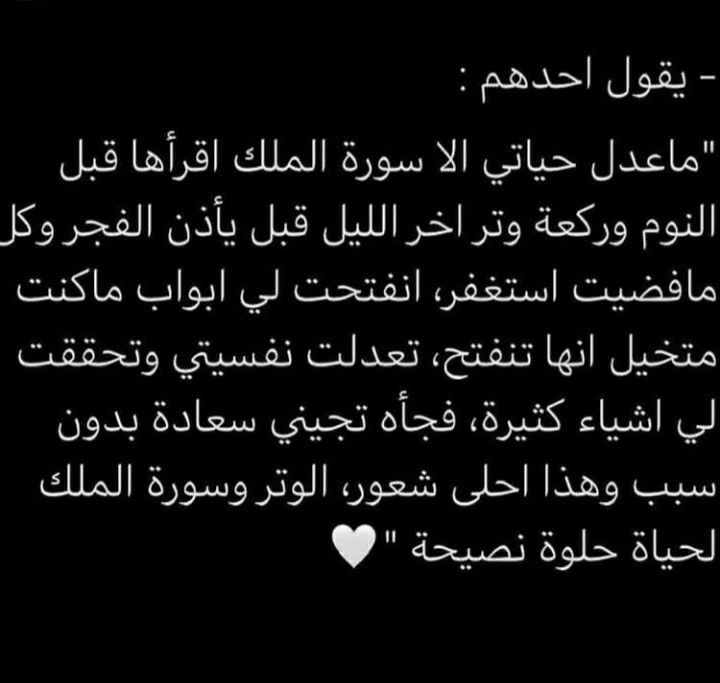 Pin By Syeℓma ۦ On القرآن الكريم Math Words Arabic Calligraphy