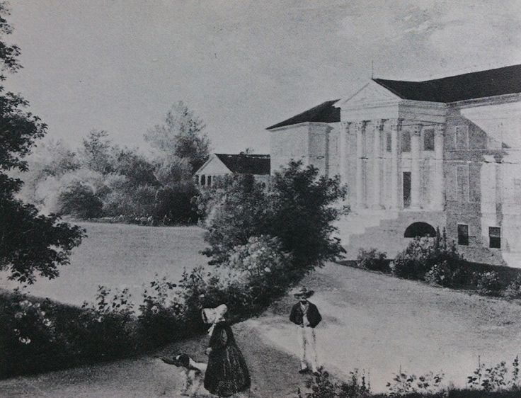 Korompa Castle, from an oil painting, anonymous artist. Country house of the Brunszvik family (Dolna Krupa in Slovakia).