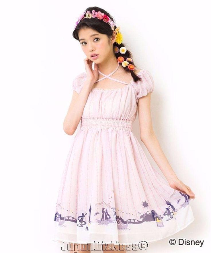 New Japan Secret Honey Disney Princess Rapunzel from Tangled Summer Dress #SecretHoney
