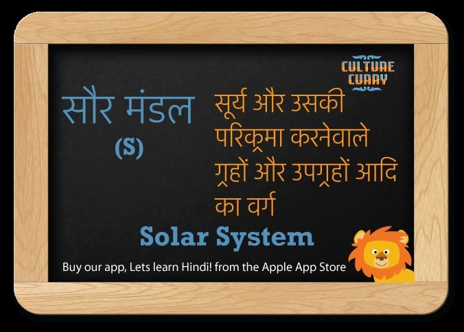 Meaning Of You Bet In Hindi - image 4