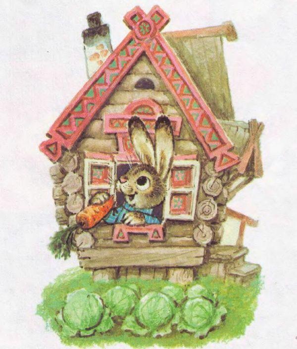 картинки домик зайчика здесь сейчас