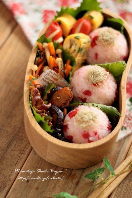 Je ne sais pas ce que c'est mais c'est stylé! #benestarfrance #salad #salade #truc #onsaitpascequecest #pasfrancais www.benestar-france.fr