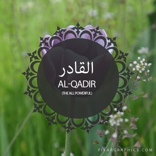 Al-Qadir,The All Powerful,Islam,Muslim,99 Names