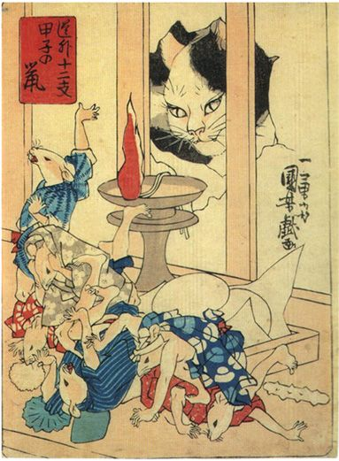 RATS ESCAPE FROM CAT ON THE NIGHT OF LUCKY DAY KUNIYOSHI UTAGAWA 1798-1861 Last of Edo Period