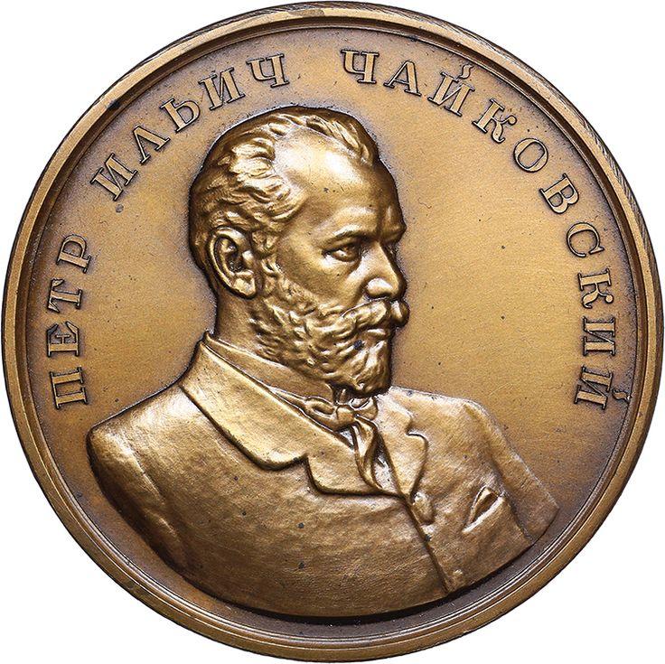 USSR tablemedal - Pyotr Tchaikovsky, 1951 | Coins.ee - Numismatics
