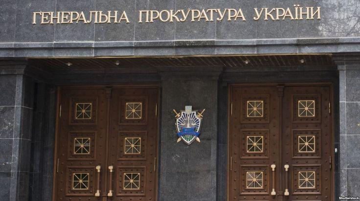 Несподіваний лист із Росії. Провокація проти Януковича чи України - Радіо Свобода