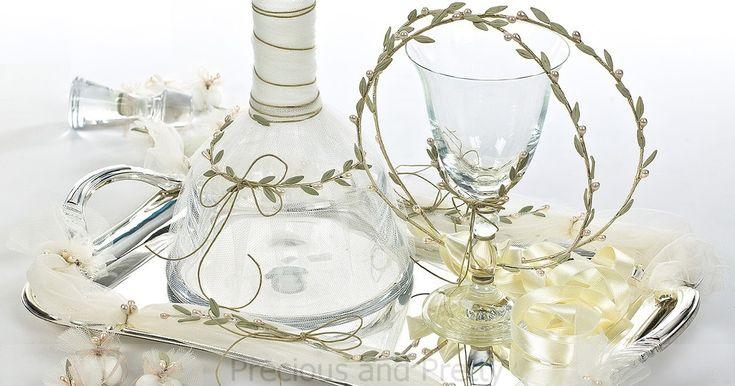 Σετ γάμου καράφα, ποτήρι, στέφανα, δίσκος στολιμένα με ελιά