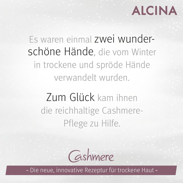 9 best Alcina Gift Guide: Valentinstag images on Pinterest | Gift ...