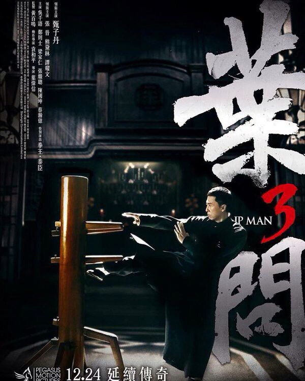 Ip man 4 young bruce lee streaming vf