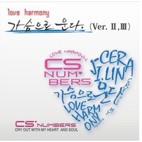 CS Numbers - Cry Out With My Heart by Clarisa Putri Rachma on SoundCloud