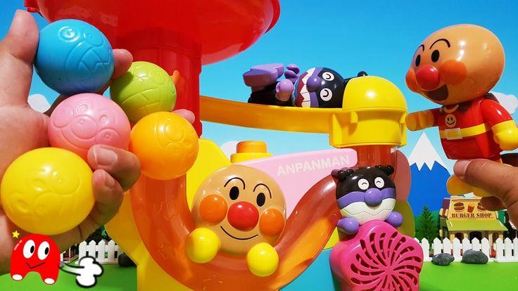 アンパンマン アニメ&おもちゃ コロコロ ポンポンホッパーで遊ぼう!ばいきんまん もいるよ!Toy Kids トイキッズ animation a...