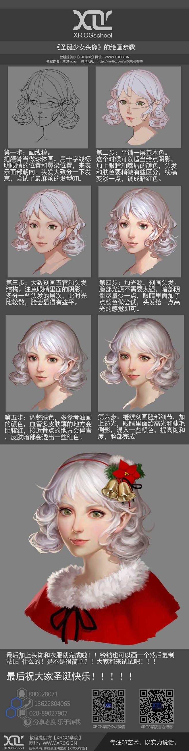 圣诞少女的教程~@-auau-采集到自己的画(52图)_花瓣游戏