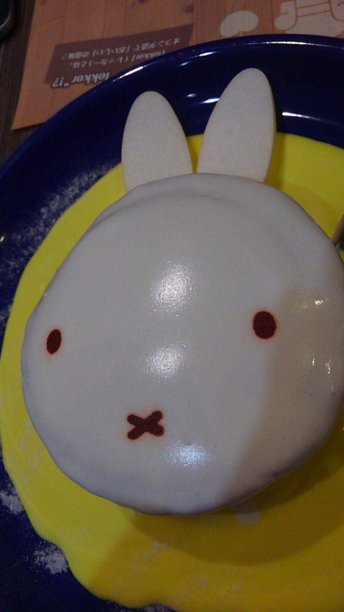 """あやさんのツイート: """"ミッフィーカフェのパンケーキ 切ったら使徒になった・×・ https://t.co/iW5U2cpk6S"""""""