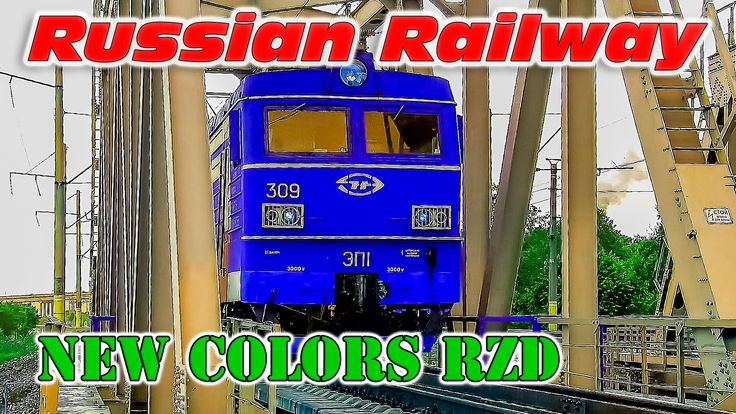 Full HD | Electric locomotive EP1-309 in the new livery