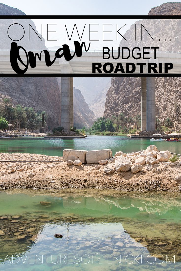 A One Week in Oman Road Trip for travelers on a budget that want to hit the highlights of this beautiful country on the Arabian Peninsula. Travel Oman on a budget.   Pictured: Wadi Shab