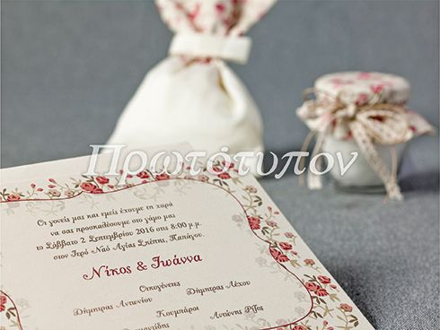 Romantic, floral wedding invitation with bomboniere. Designed and created by Prototypon.