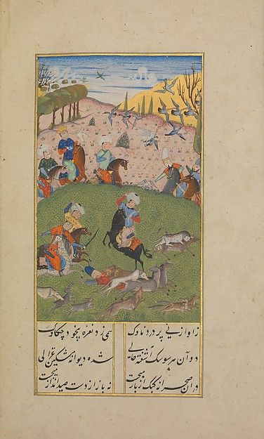 """""""Khusrau Hunting"""", Folio from Khusrau and Shirin"""