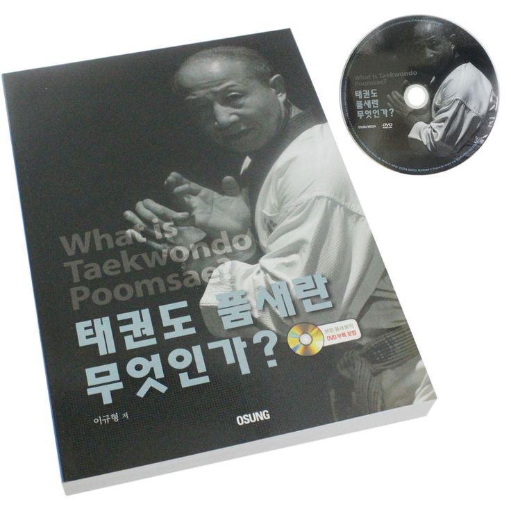 TKD Poomsae Korean English Book plus CD Practice Author Lee Kyu Hyung Taekwondo
