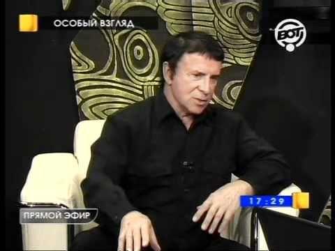 kashpirovsky medical medicale medicale
