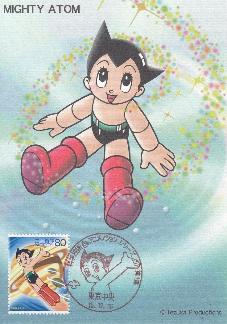 Astro Boy Postcard