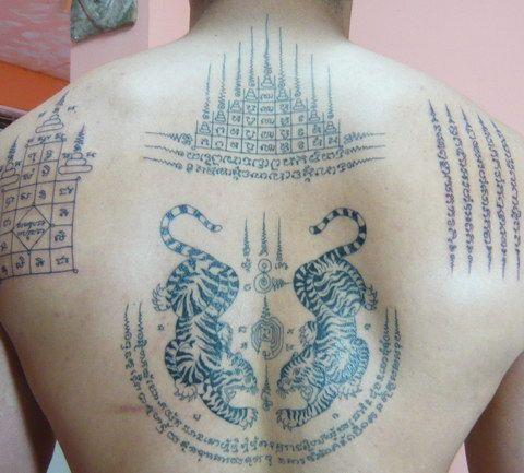 63 best sak yant thai tattoo images on pinterest. Black Bedroom Furniture Sets. Home Design Ideas