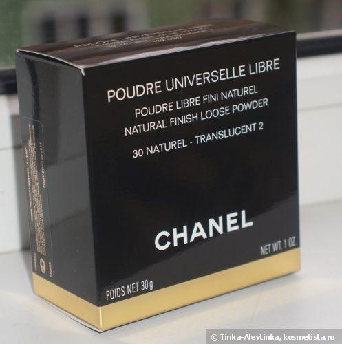 Продукты для лица от Chanel, Clarins и Estee Lauder — Отзывы о косметике — Косметиста