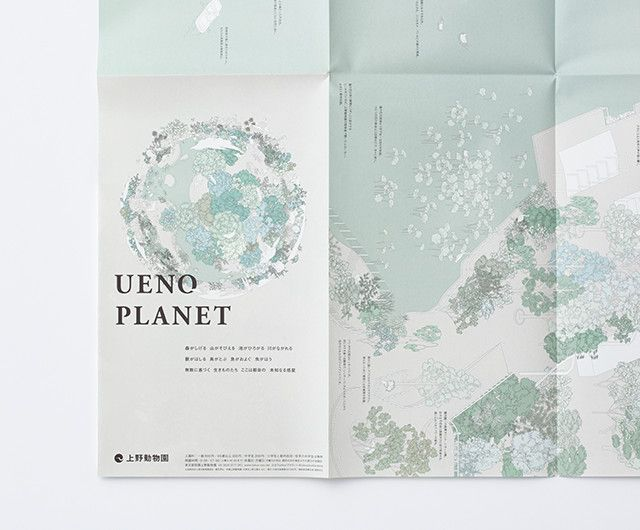 Image result for ueno zoo design