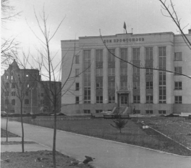 Без названия, 1950-е