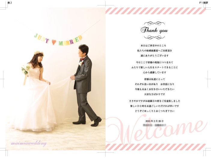 結婚式♡プロフィールブック | maimai wedding♥︎プロフィールブックDesign