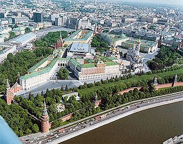 Kremlin aerial view ... Russia-related news at the JRL www.russialist.org