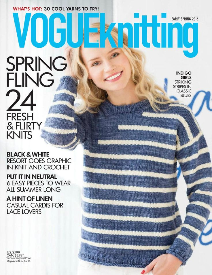 Vogue Knitting  Early Spring 2016 - 轻描淡写 - 轻描淡写