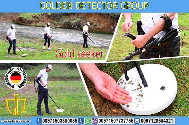 Gold Seeker Metal Detector 2020 Metal Detector Gold Detector Detector