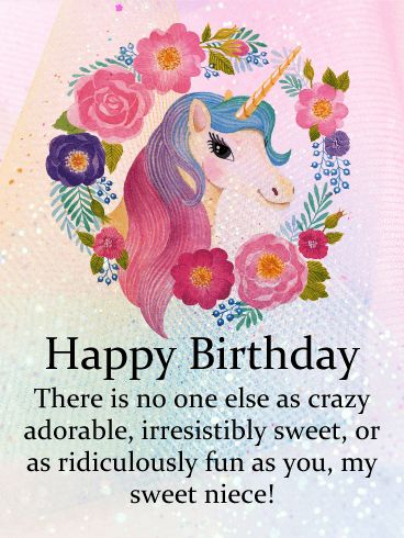 To my Sweet Niece - Happy Birthday Card: Send your super cute niece this adorable unicorn birthday greeting card. Your niece is a one-of-a-kind sort of girl who is tons of fun to be around and just so sweet. Send her this crazy adorable birthday card with a precious rainbow unicorn surrounded with gorgeous flowers today. It is just what her birthday needs!